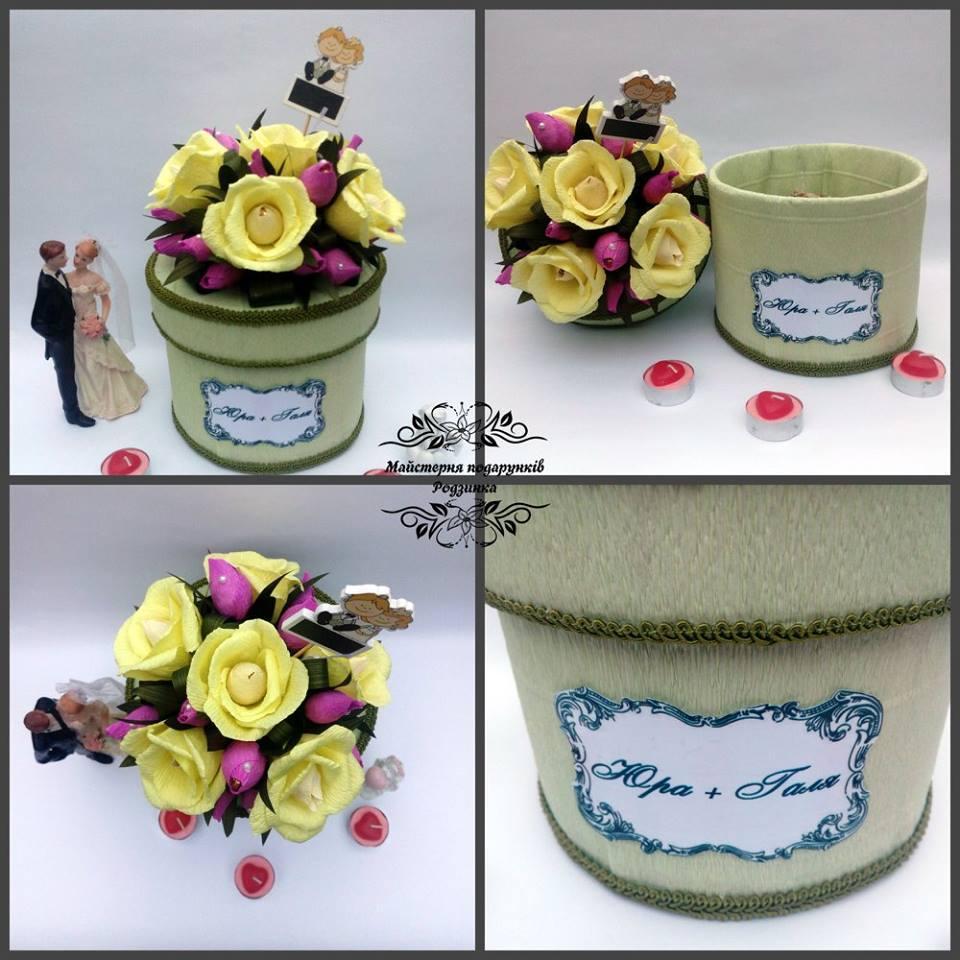 Солодкий букет композиція подарункова весільна коробка