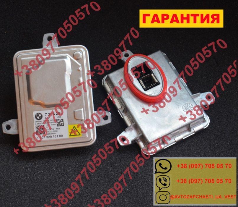 Блок ксенона BMW 63117356250 3 6 F06 F12 X1 E83 F25 X5 E70 7356250