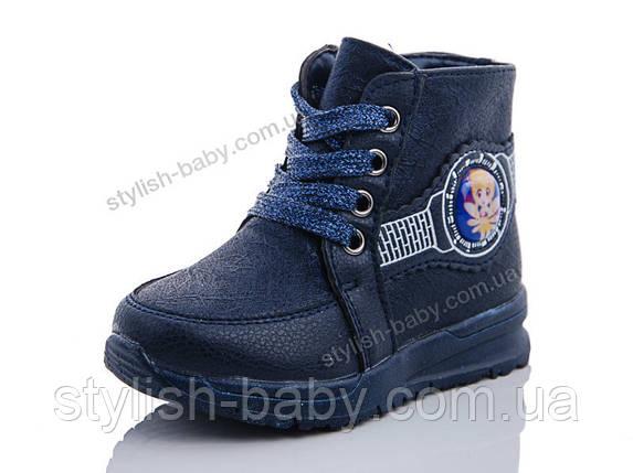 Дитяче взуття оптом 2019. Дитячий демісезонний взуття бренду Y. Top для дівчаток (рр. з 23 по 28), фото 2