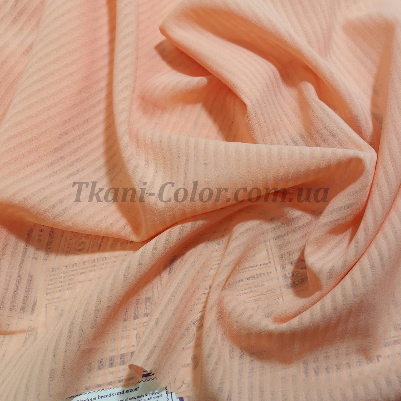 Тканина креп-шифон персиковий смужка 4мм