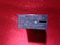 Реле газового клапана плат ALA2PF24 SPULE24V 5A