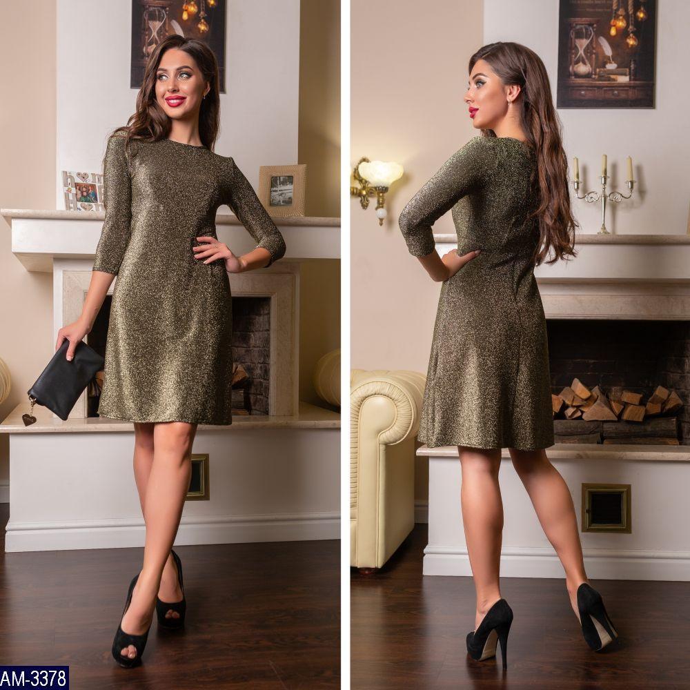 Платье женское золотистое и розовое, трикотаж с люрексом Размер 42,44,46.