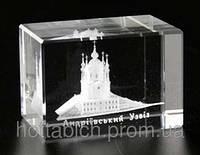 Голограмма лазерная в хрустале Андріївський Узвіз