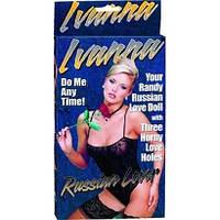 Секс - кукла Ivanna для самых дерзких (DT50290)
