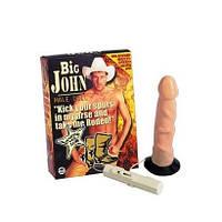 Секс - кукла мужчина Big John с вибратором (T120039)