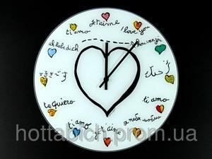 Часы настенные Ай лав Ю