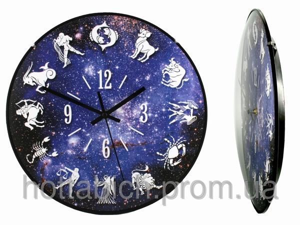 Часы настенные Зодиак
