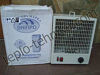 Тепловентилятор (тепловая пушка), тепловентилятор электрический для обогрева