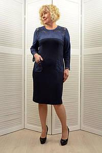 """Платье """"Жарди"""" т.синее - Модель 1572-5"""