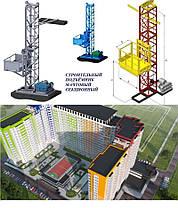 Н-59 м, г/п 500 кг. Грузовые строительные подъёмники  для отделочных работ секционные с выкатной платформой. , фото 2
