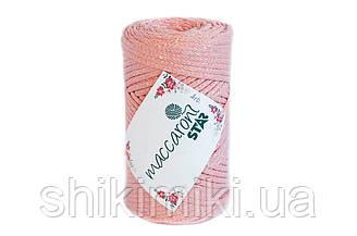 Трикотажный шнур с люрексом Star, цвет Персиковый