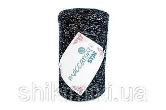 Трикотажный шнур с люрексом Star, цвет Черный с серебром