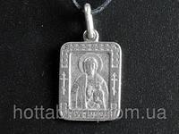 """Икона нательная именная """"Владислав"""""""