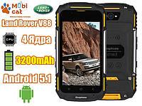 Защищенный противоударный и водонепроницаемый смартфон Land Rover Guophone V88 Pro 1/8Gb 15Mp IP68