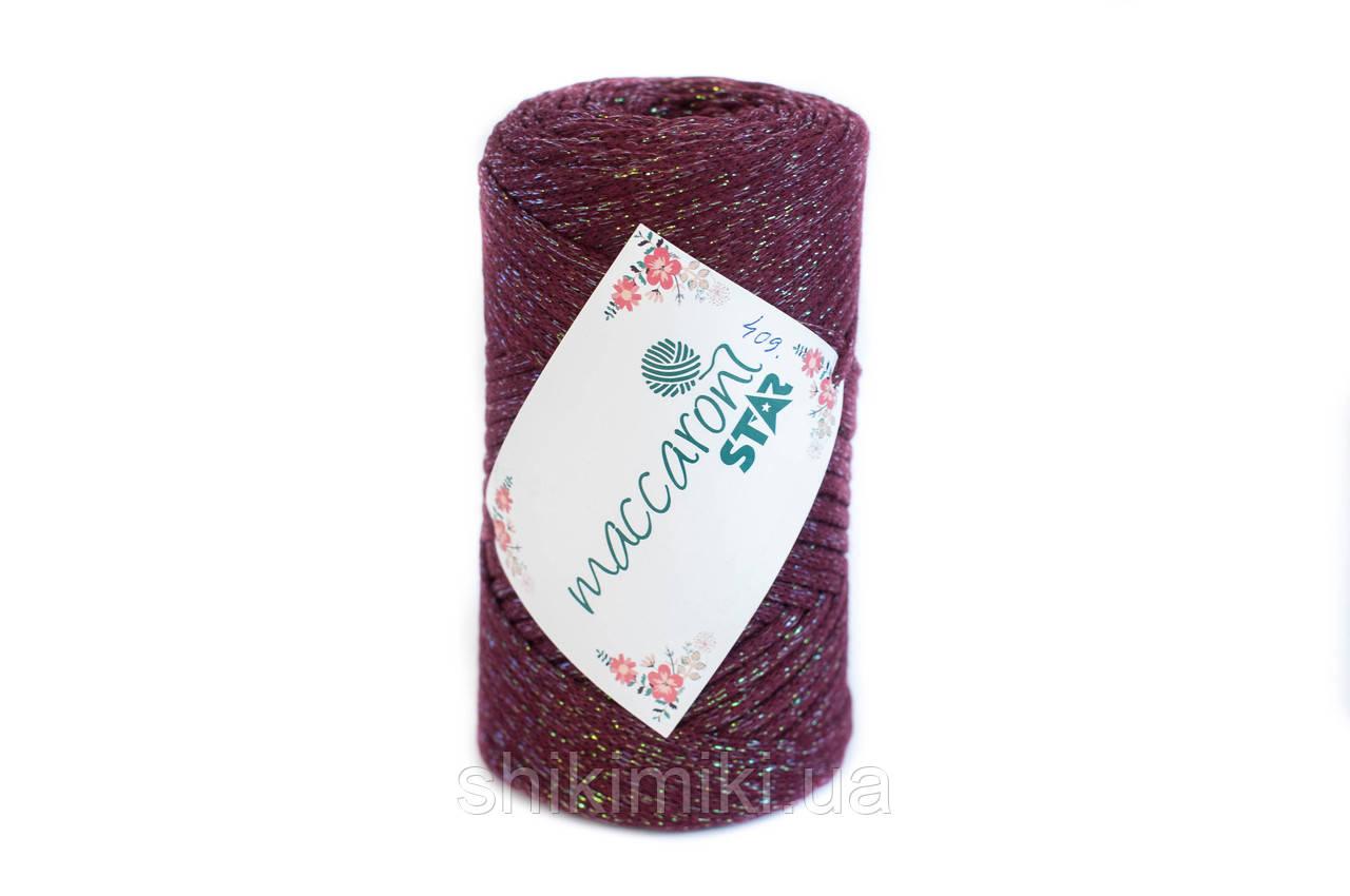 Трикотажный шнур с люрексом Star, цвет Марсала