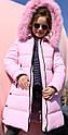Пальто детское зимнее Вики-2 ТМ Нуи Вери - Размеры 110 - 122 Натуральный мех песца, фото 9