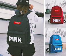 Рюкзак женский кожзам городской Pink