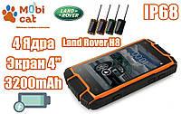 Защищенный противоударный и водонепроницаемый смартфон Land Rover H8 PTT IP68