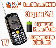 Land Rover K700 6800mAh TV Защищенный противоударный и водонепроницаемый телефон