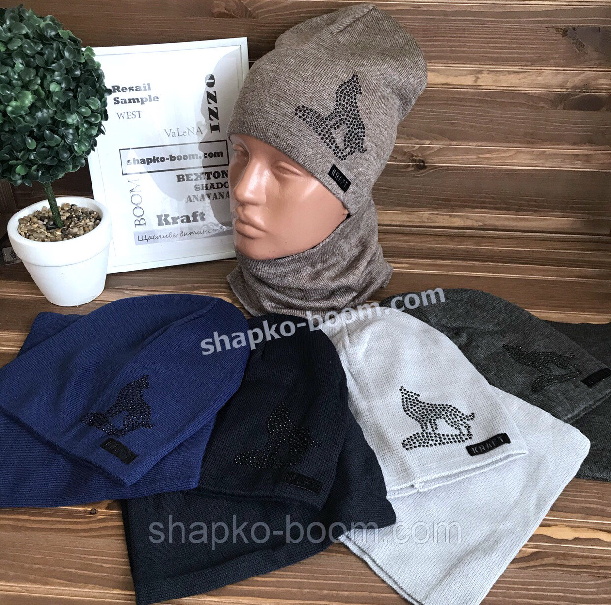 детский комплект вязаный шапка и снуд р52 54 оптом украина продажа