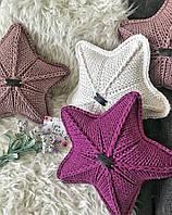 Декоративная вязаная подушка Звезда, 50*50, AZ-002
