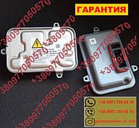 Блок ксенона Mercedes C S W204 W221 блок розжига A2048700126