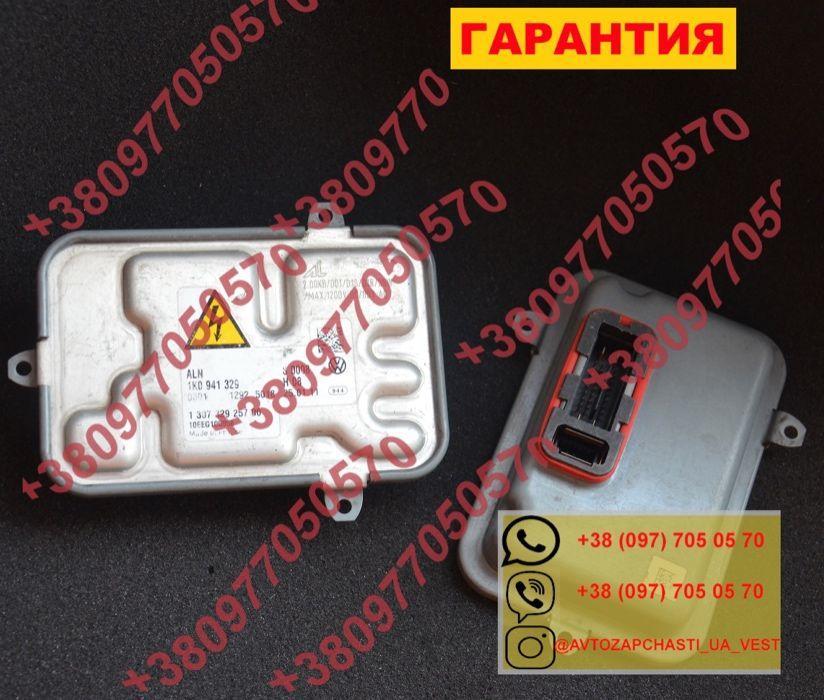 Блок розжига ксенона 1K0941329 VW Passat CC Touran yeti