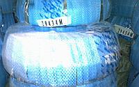 Подшипник 29434 (аналог по ГОСТ 9039434) Роликовый упорный сферический