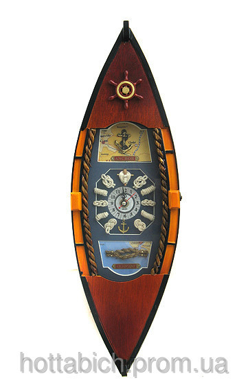 Ключница настенная Лодка