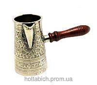 Турка для кофе бронзовая посеребрянная