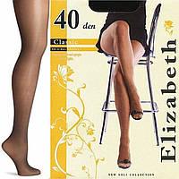 """Колготки """"Elizabeth"""" (40 den) капучино (Код: 560/2)"""