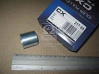 ⭐⭐⭐⭐⭐ Ролик натяжной АУДИ (производство  Complex)  CX217-95