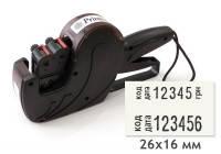 Этикет-пистолет Printex 2616-V16 (8n+8n)