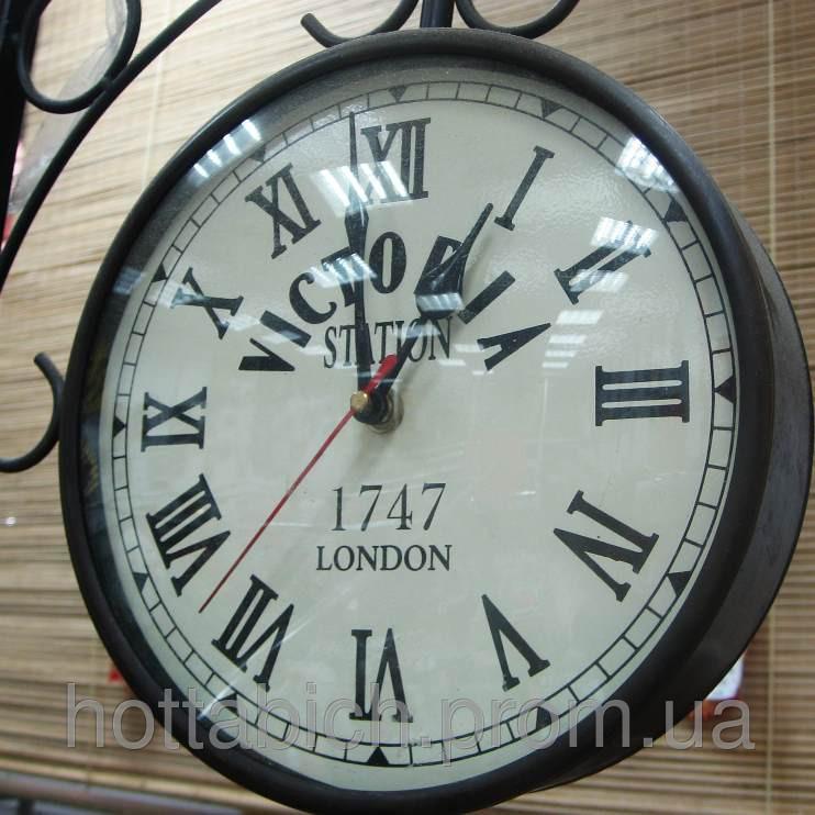 """Часы """"Станционные"""" 25 см."""