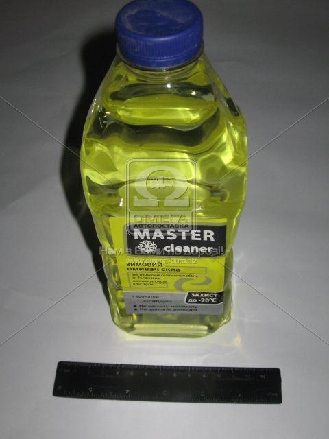 ⭐⭐⭐⭐⭐ Омыватель стекла зимний Мaster cleaner -20 Цитрус 1л  48021082