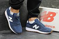 Мужские кроссовки New Balance 420 замшевые,синие с белым, фото 1