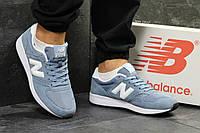 Мужские кроссовки New Balance 420 замшевые,голубые с белым, фото 1