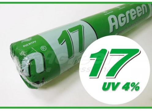 Агроволокно біле 17 щільність (1,6 м*10м) Agreen