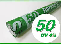 Агроволокно белое 50 плотность (1.60м*100м) Agreen