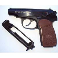 Пистолет Макарова МР 654К, фото 1