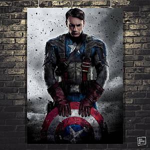 Постер Капитан Америка, Captain America, комья земли падают. Размер 60x43см (A2). Глянцевая бумага