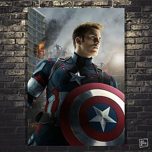 Постер Капитан Америка, Captain America и клоны Альтрона. Размер 60x42см (A2). Глянцевая бумага