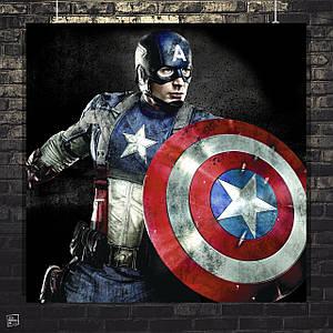 Постер Капитан Америка: Первый Мститель, Captain America. Размер 60x60см (A1). Глянцевая бумага