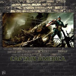 Постер Капитан Америка: Первый Мститель, Captain America. Размер 60x29см (A2). Глянцевая бумага