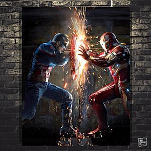 Постер Капитан Америка против Железного Человека, Captain America, Iron Man. Размер 60x48см (A2). Глянцевая бумага