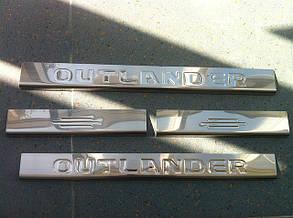 Накладки на пороги Mitsubishi Outlander XL