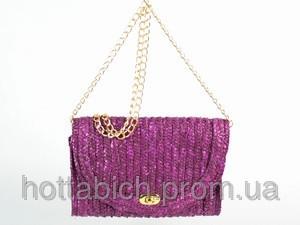 Сумка фиолетовая Клатч