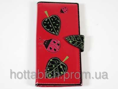 Стильный бумажник