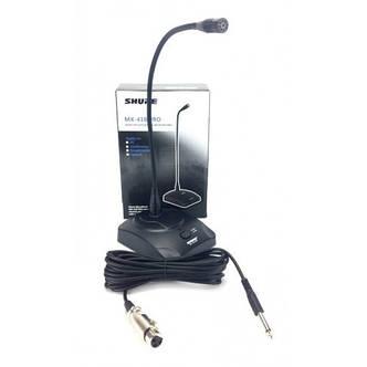 Микрофон для конференций Shure MX418, фото 2
