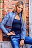 Куртка Gucci, фото 2